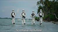 Изгой Один. Звёздные Войны. История